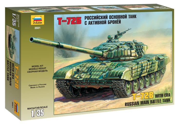 сборная модель zvezda советский тяжелый танк т 35 5061 Сборная модель Zvezda Танк с активной броней Т-72Б 3551