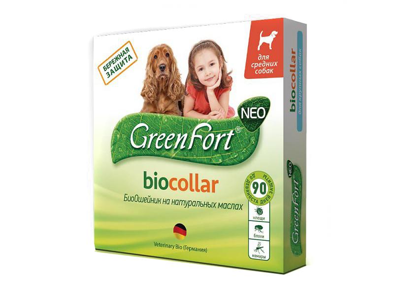 Ошейник GreenFort NEO 65cm G205 для собак