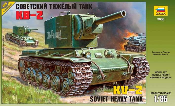 сборная модель zvezda советский тяжелый танк т 35 5061 Сборная модель Zvezda Советский тяжёлый танк КВ-2 3608