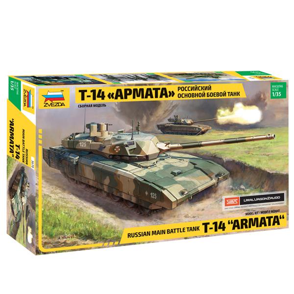 сборная модель zvezda российский многоцелевой истребитель су 30см 7314 Сборная модель Zvezda Российский основной боевой танк Т-14 Армата 3670