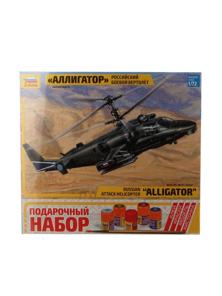 сборная модель zvezda российский многоцелевой истребитель су 30см 7314 Сборная модель Zvezda Российский многоцелевой ударный вертолет Аллигатор 7224П