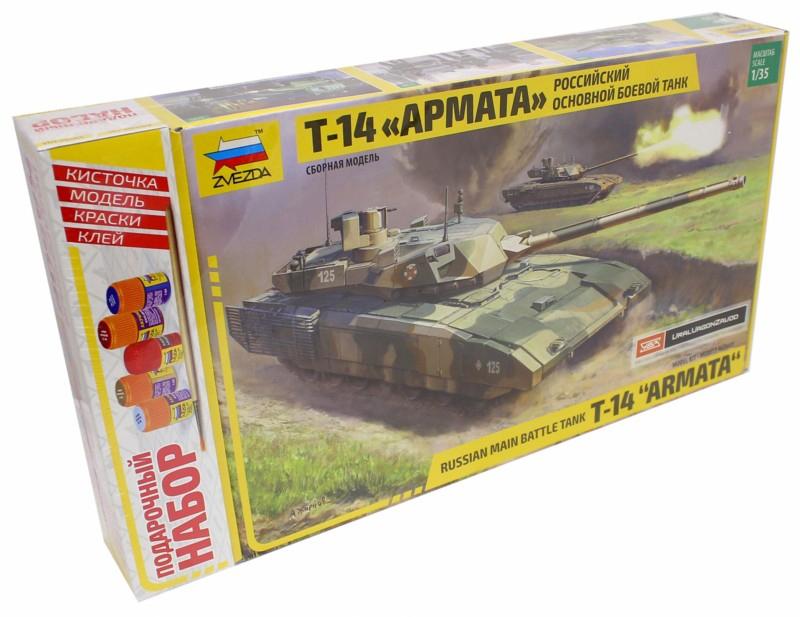 сборная модель zvezda советский тяжелый танк т 35 5061 Сборная модель Zvezda Российский основной боевой танк Т-14 Армата 3670П