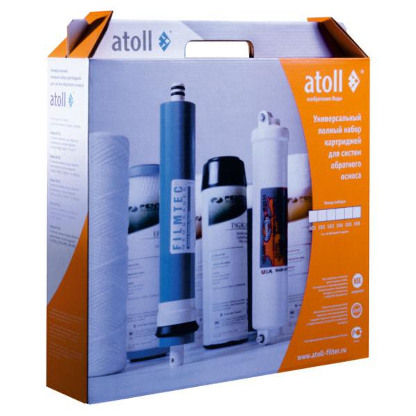 Комплект картриджей Atoll №102 для A-560E/A-560E/A-560Em ATECRT102