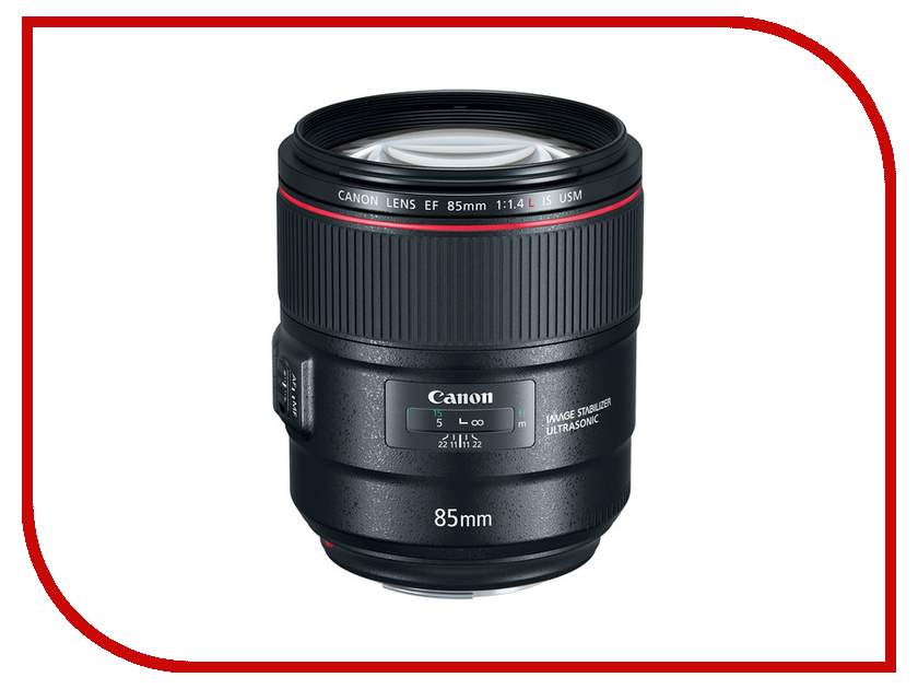 izmeritelplus.ru: Объектив Canon EF 85 mm F/1.4L IS USM