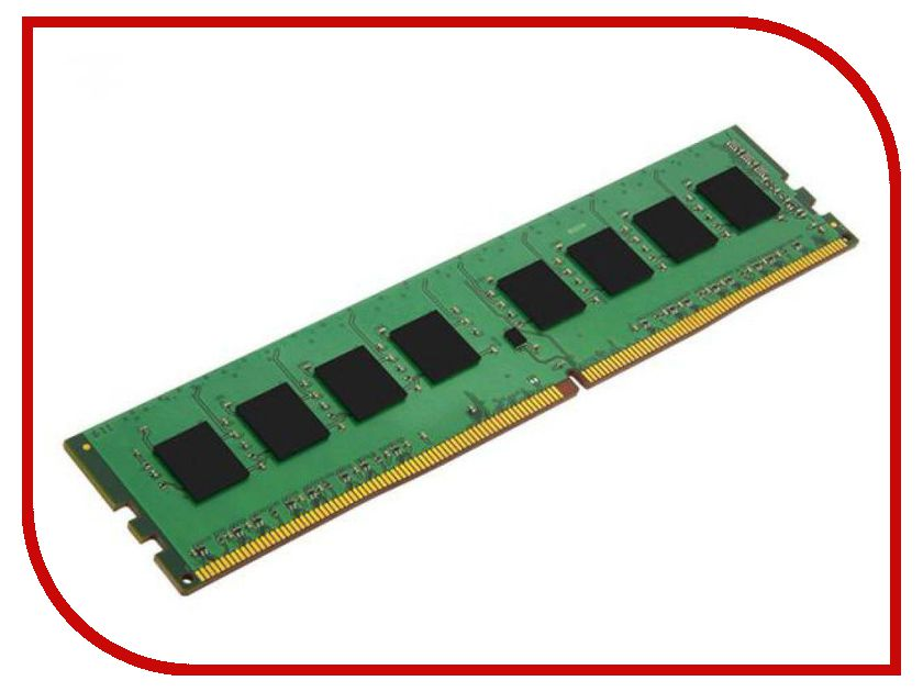 Купить Модуль памяти Kingston ValueRAM DDR4 DIMM 2666MHz PC4-21300 CL19 - 8Gb KVR26N19S8/8