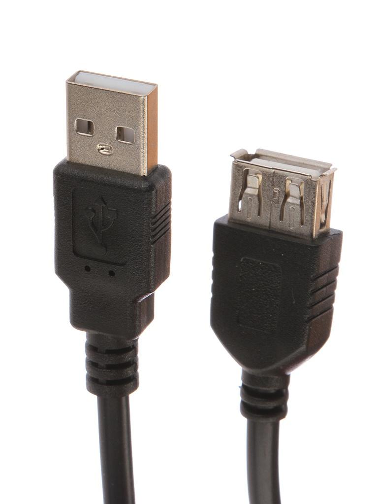 Аксессуар Defender USB02-10 USB2.0 AM-AF 3m 87453