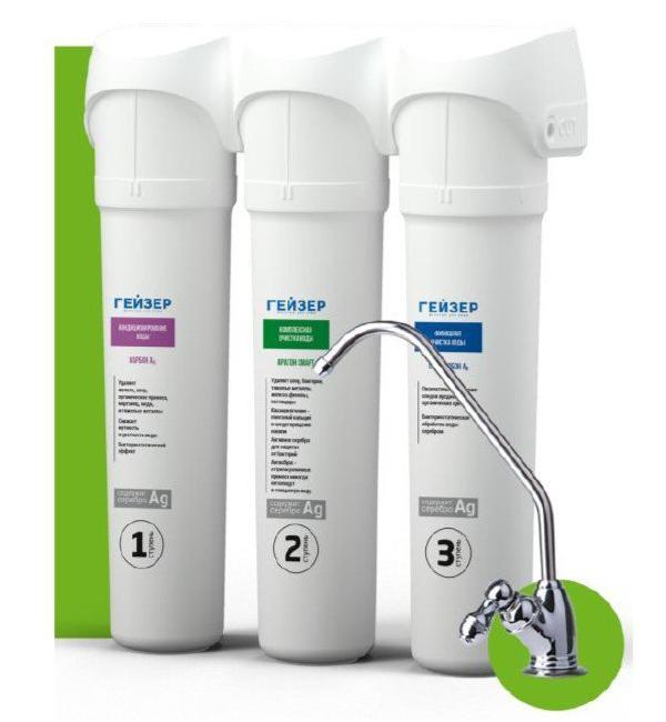 Фото - Фильтр для воды Гейзер Смарт Универсальный 11048 фильтр для воды гейзер смарт макс белый 16030