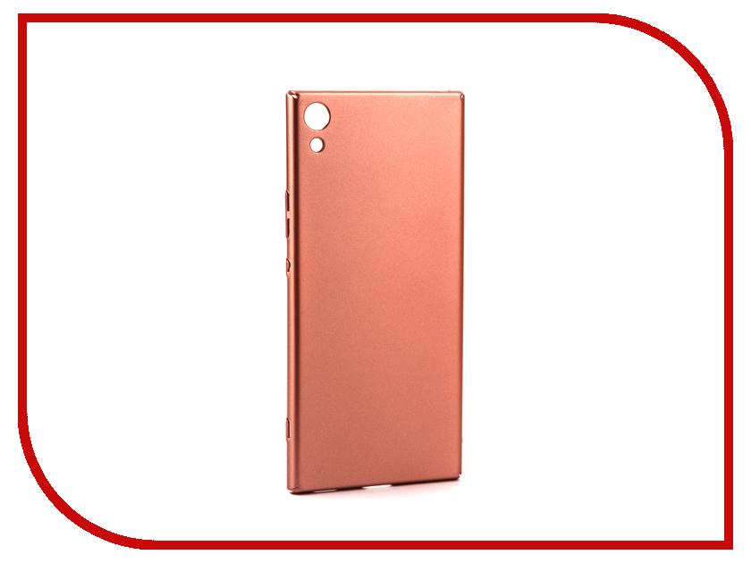 Купить Аксессуар Чехол для Sony Xperia XA1 Ultra Brosco Pink XA1U-4SIDE-ST-PINK