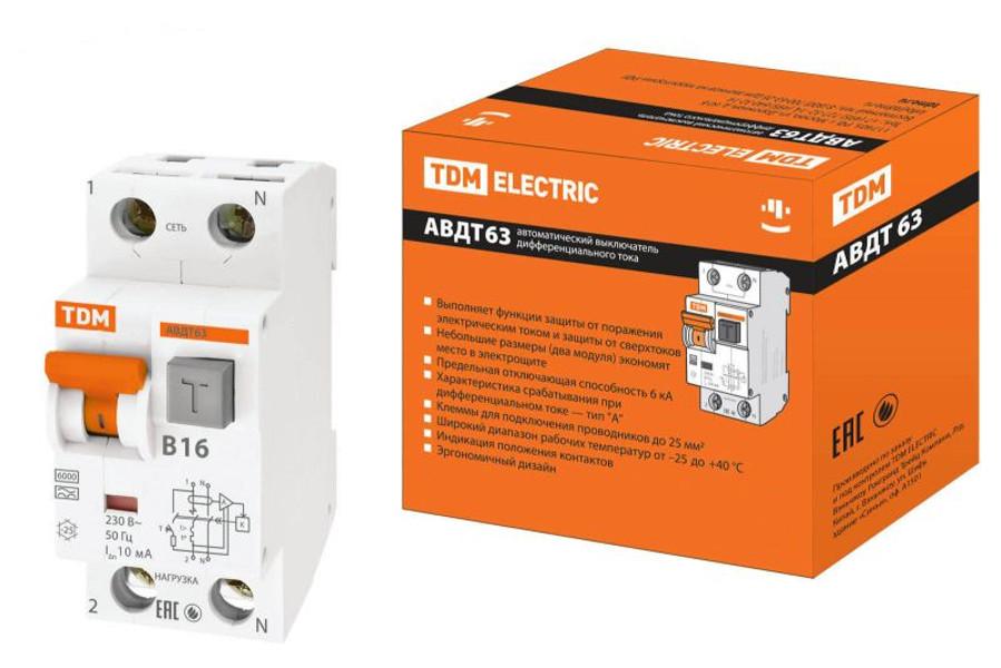 Фото - Дифференциальный автомат TDM-Electric АВДТ 63 B16 10мА SQ0202-0009 автоматический выключатель дифференциального тока tdm electric sq0202 0007 авдт 63 c32 100 ма