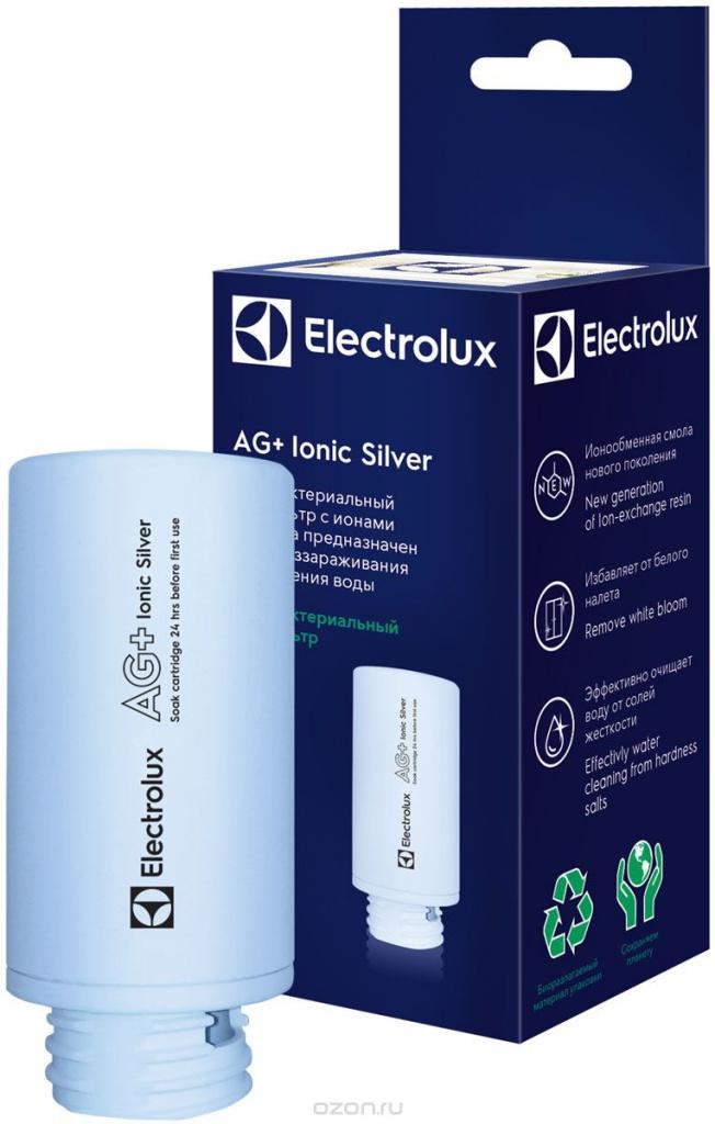 electrolux ehg 96341 Аксессуар Экофильтр-картридж Electrolux 3738