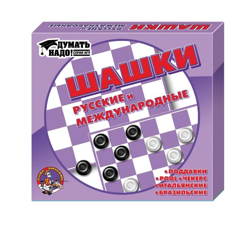 десятое королевство конструктор металлический Игра Десятое Королевство Шашки 00105