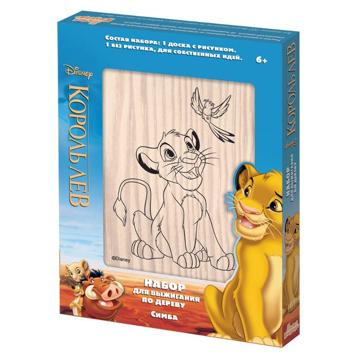 Доска для выжигания Десятое Королевство Король Лев. Симба 2шт 01846 доска для выжигания десятое королевство зимняя сказка 04136