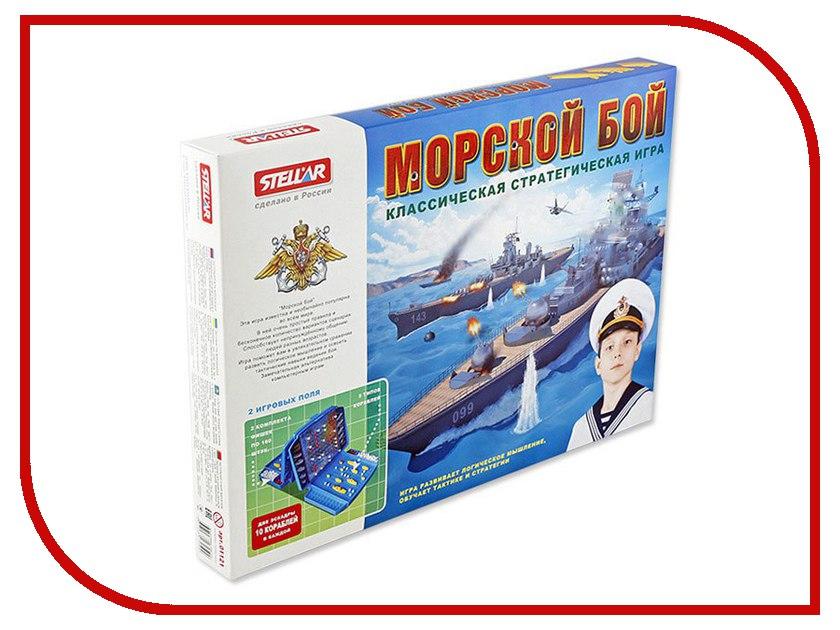 Купить Настольная игра Stellar Морской бой 01121