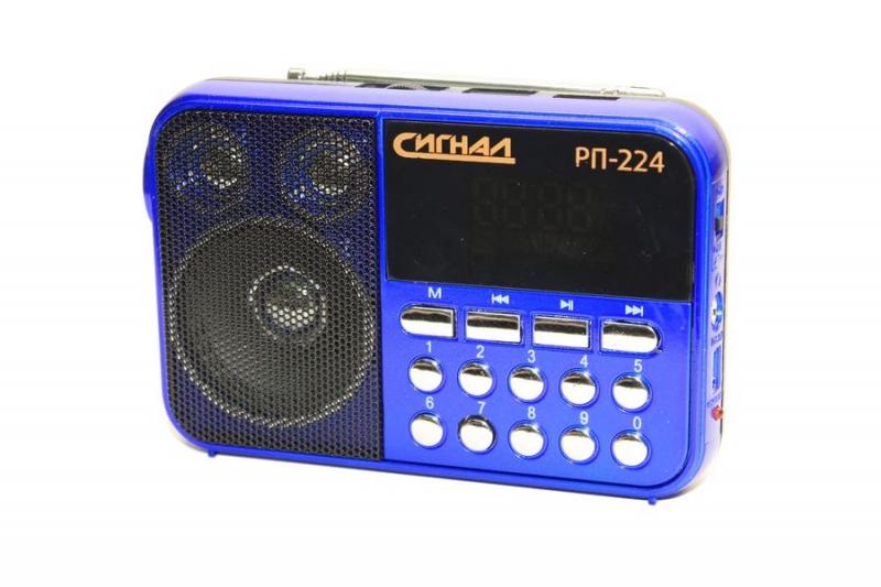Купить Радиоприемник Сигнал electronics РП-224