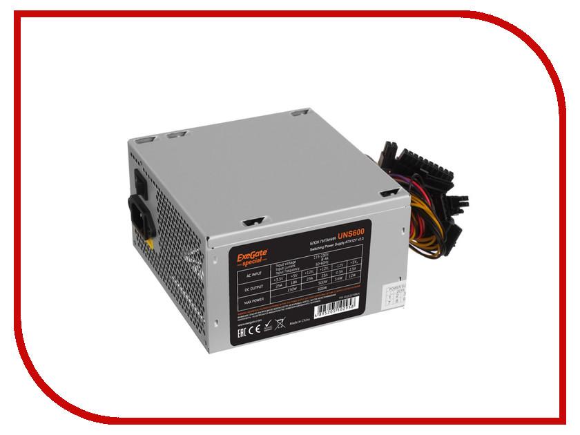 Купить Блок питания ExeGate Special ATX-UNS600 600W