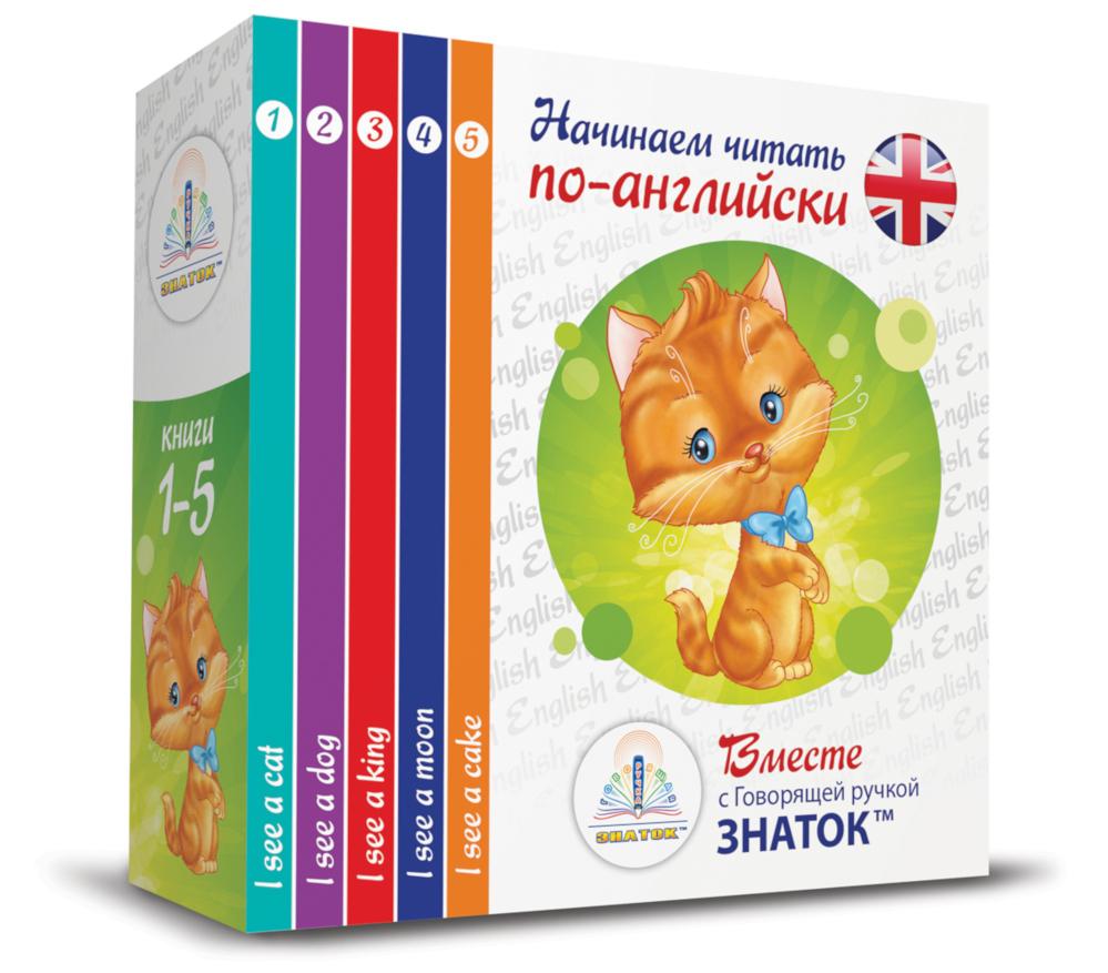 знаток 34 схемы купить Пособие Знаток Начинаем читать по-английски вместе ZP-40078