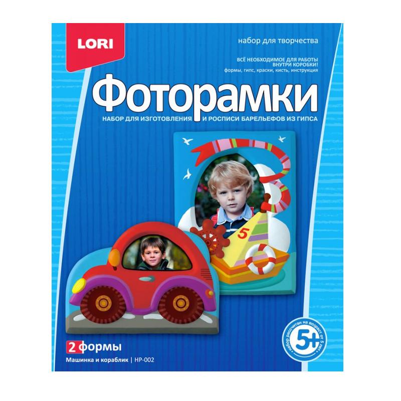 игрушки для детей машинки Набор для раскрашивания Lori Машинки и кораблик НР-002