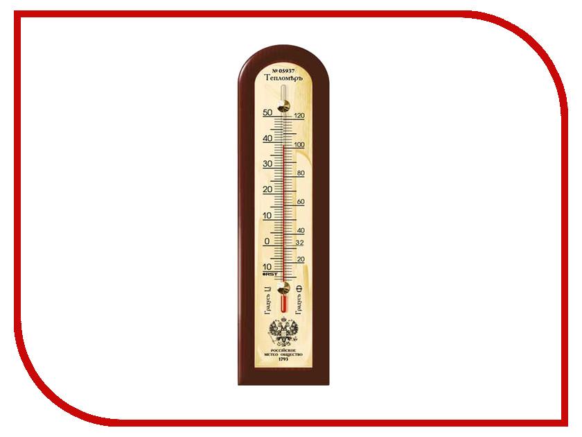 Купить Термометр RST 05937