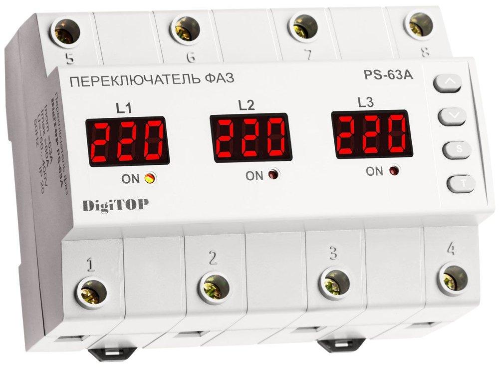 Переключатель фаз Digitop PS-63A