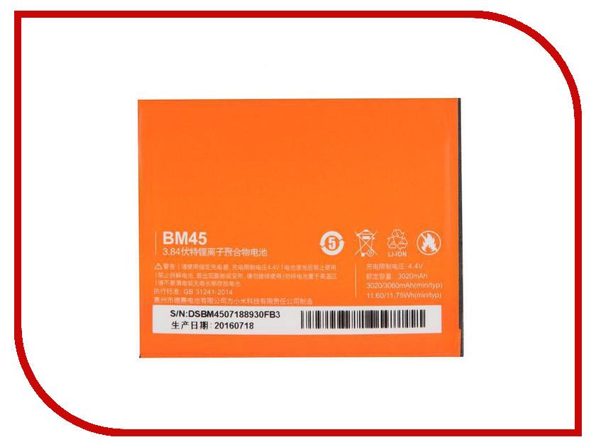 Купить Аккумулятор RocknParts Zip для Xiaomi Redmi Note 2 453607