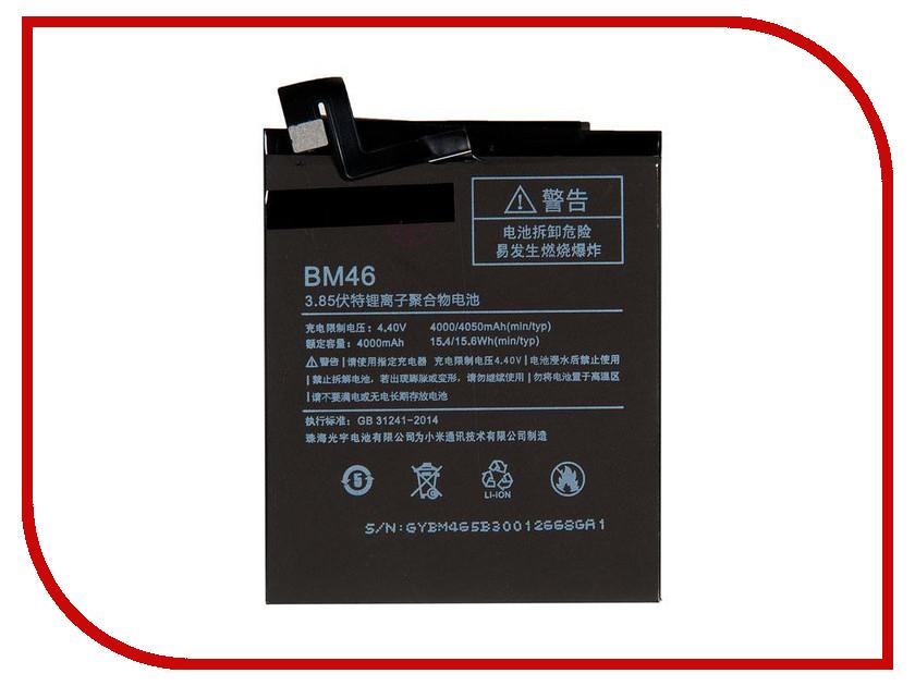 Купить Аккумулятор RocknParts Zip для Xiaomi Redmi Note 3 453603