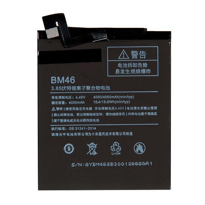 note 3 neo аккумулятор Аккумулятор RocknParts Zip для Xiaomi Redmi Note 3 453603