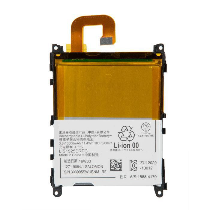 купить аккумулятор для sony xperia t3 Аккумулятор RocknParts Zip для Sony Xperia Z1 C6903 369596