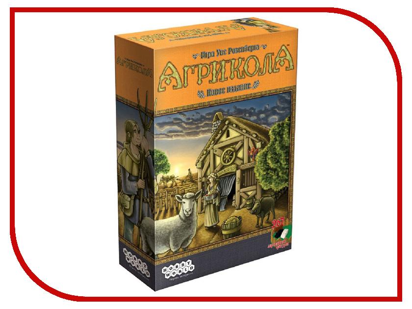 Купить Настольная игра Hobby World Агрикола 1608