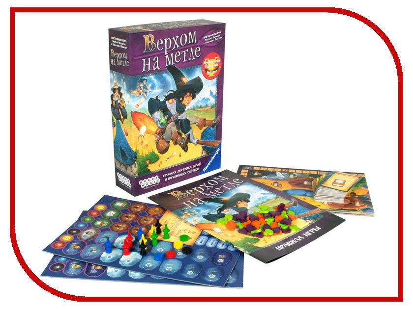 Купить Настольная игра Hobby World Верхом на метле 1496