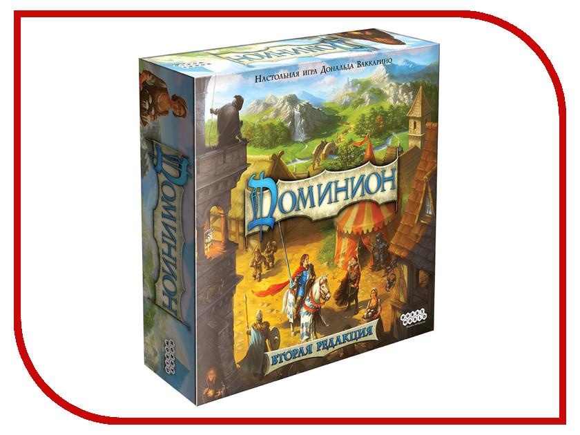 Купить Настольная игра Hobby World Доминион Вторая редацкия 1868