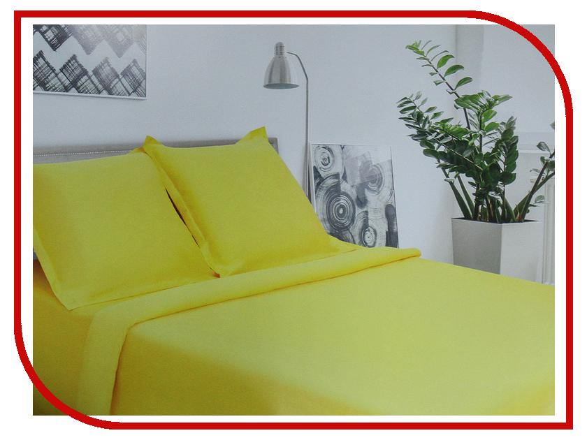 Купить Постельное белье Этель Шафрановое утро Комплект 1.5 спальный Сатин 2705866