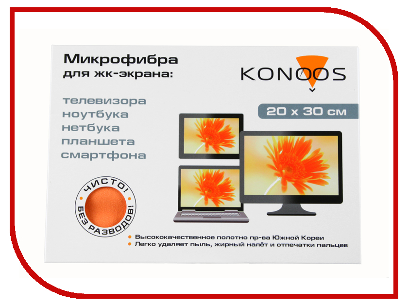 Купить Салфетка из микрофибры Konoos KT-1 20x30cm