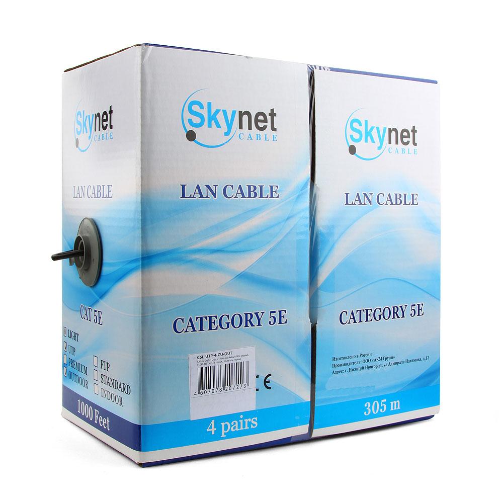 Сетевой кабель SkyNet Premium UTP cat.5e 305m Outdoor Black CSP-UTP-4-CU-OUT  - купить со скидкой