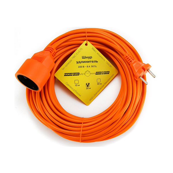 Купить Удлинитель Power Cube 20m Orange PC-E1-B-20