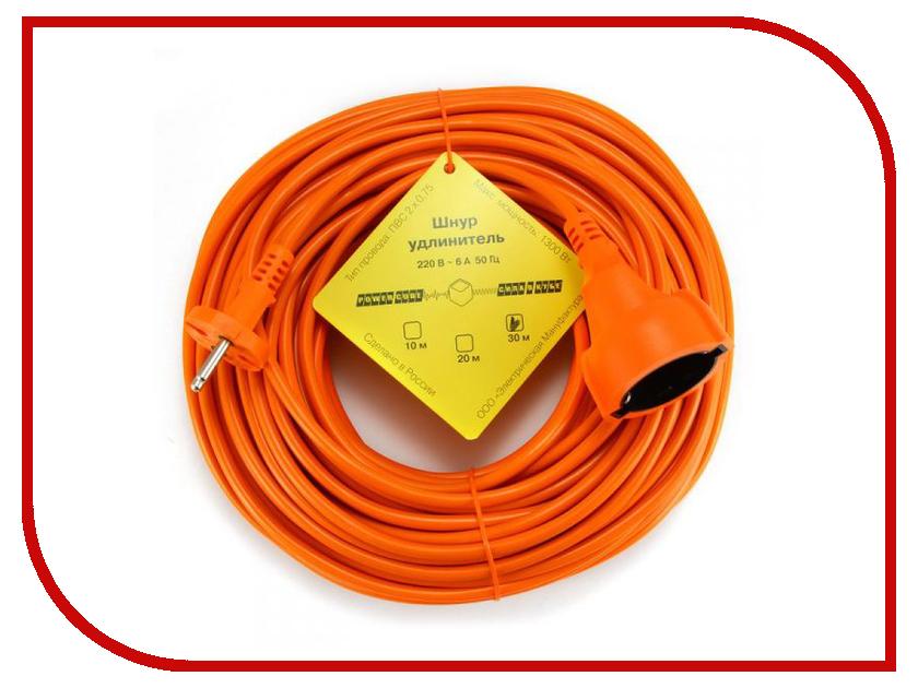 Купить Удлинитель Power Cube 30m Orange PC-E1-B-30