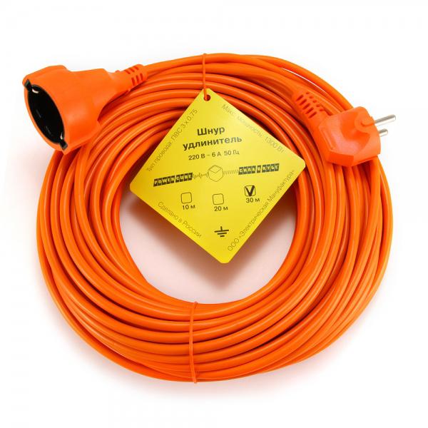 Удлинитель Power Cube 30m Orange PC-EG1-B-30  - купить со скидкой