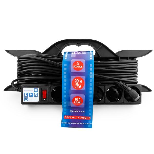 Power Cube 20m PC-LG5-R-20  - купить со скидкой