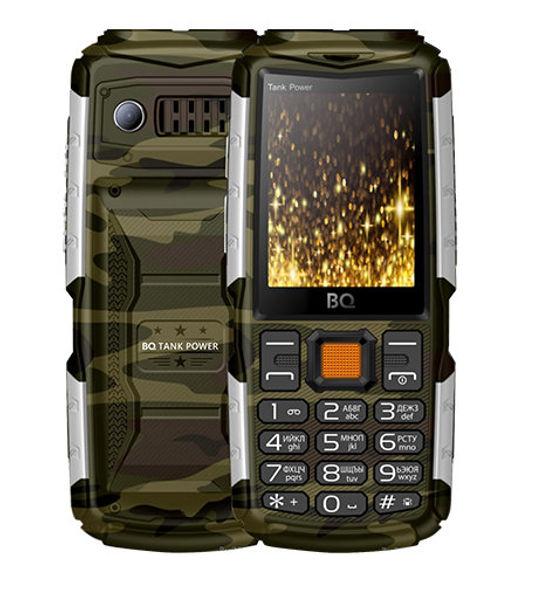 Сотовый телефон BQ BQ-2430 Tank Power Camouflage-Silver