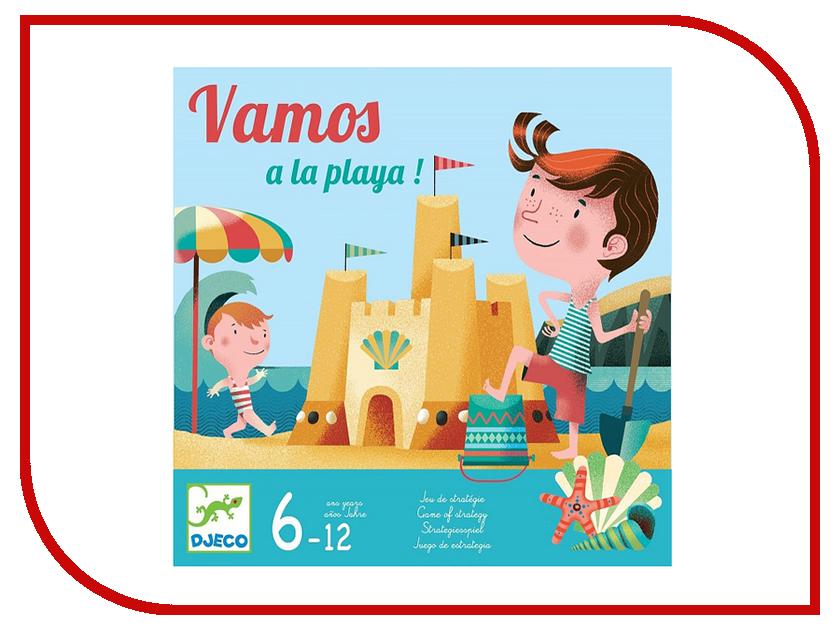 Настольная игра Djeco Мы идем на пляж 08439, Франция  - купить со скидкой