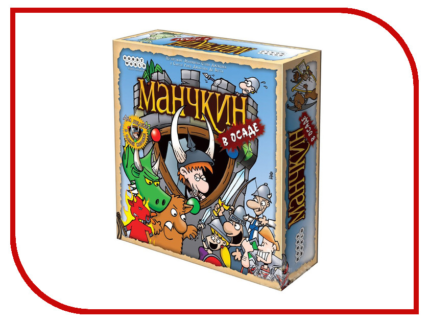 Купить Настольная игра Hobby World Манчкин в осаде 1260-06