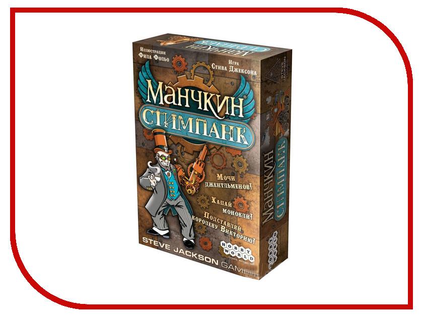 Купить Настольная игра Hobby World Манчкин Стимпанк 1585