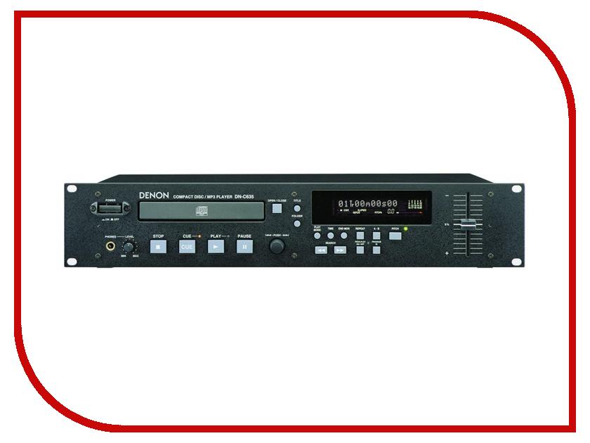 Купить CD-проигрыватель Denon DN-C635E2