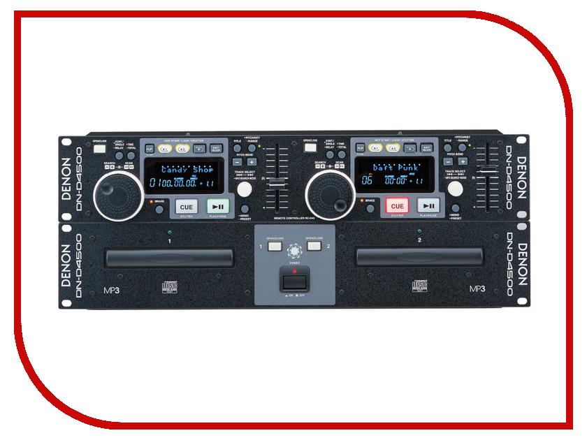 Купить CD-проигрыватель Denon DN-D4500