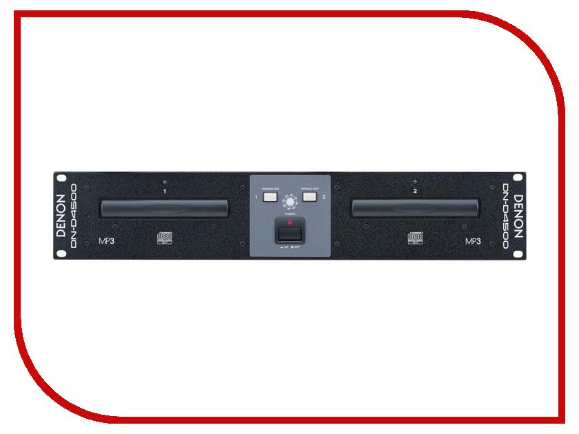 Купить CD-проигрыватель Denon BU-4500