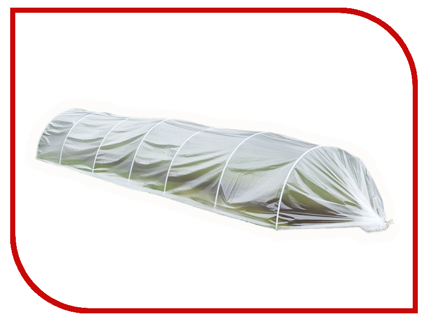 Парник Grinda Туннель 7m 422315-700  - купить со скидкой