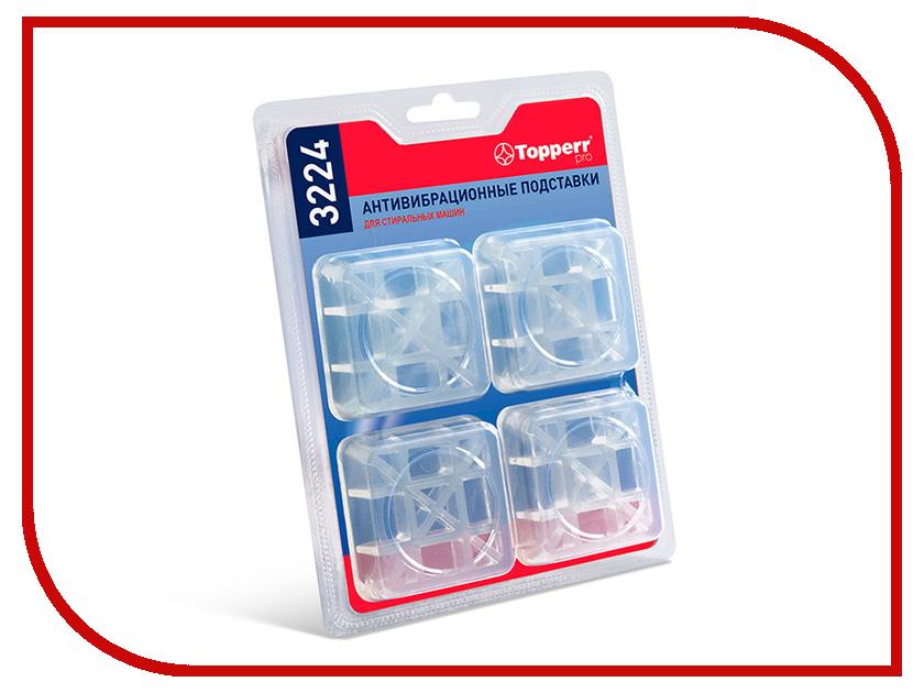 Купить Аксессуар Антивибрационные подставки для стиральной машины Topperr 3224