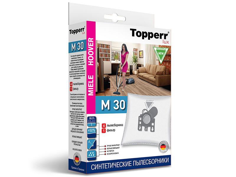 Пылесборники синтетические Topperr Lux M 30 4шт + 1 фильтр пылесборники синтетические topperr bs 20 4шт 1 фильтр для bosch siemens