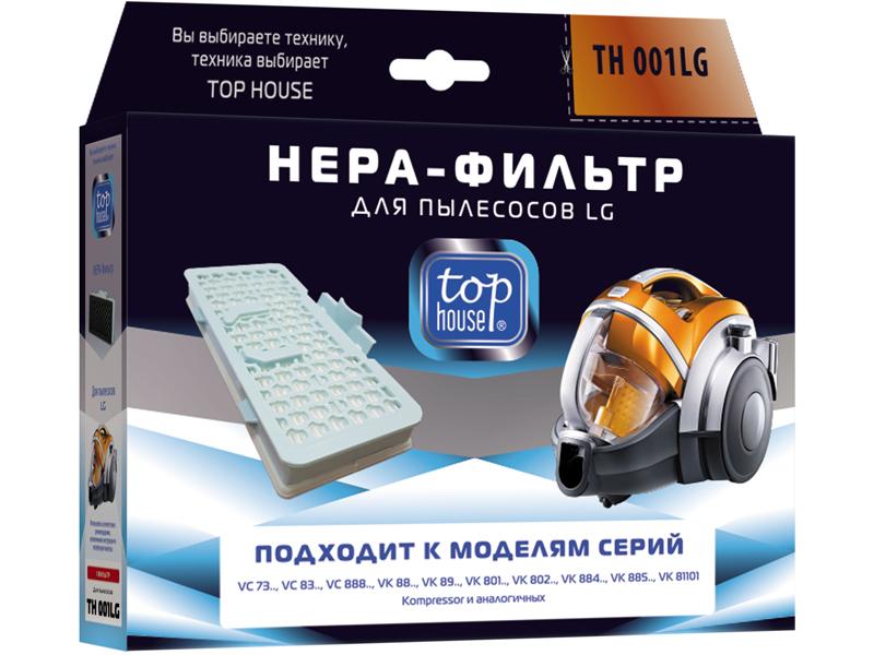HEPA-Фильтр Top House TH 001LG 4660003392791