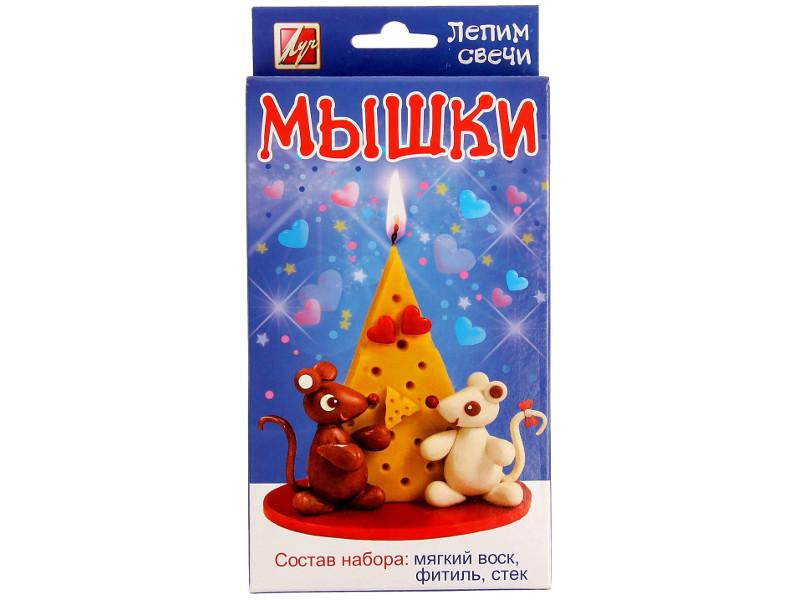 пластишка тесто для лепки Набор для лепки Луч Набор для изготовления свечей Мышки 25С 1553-08