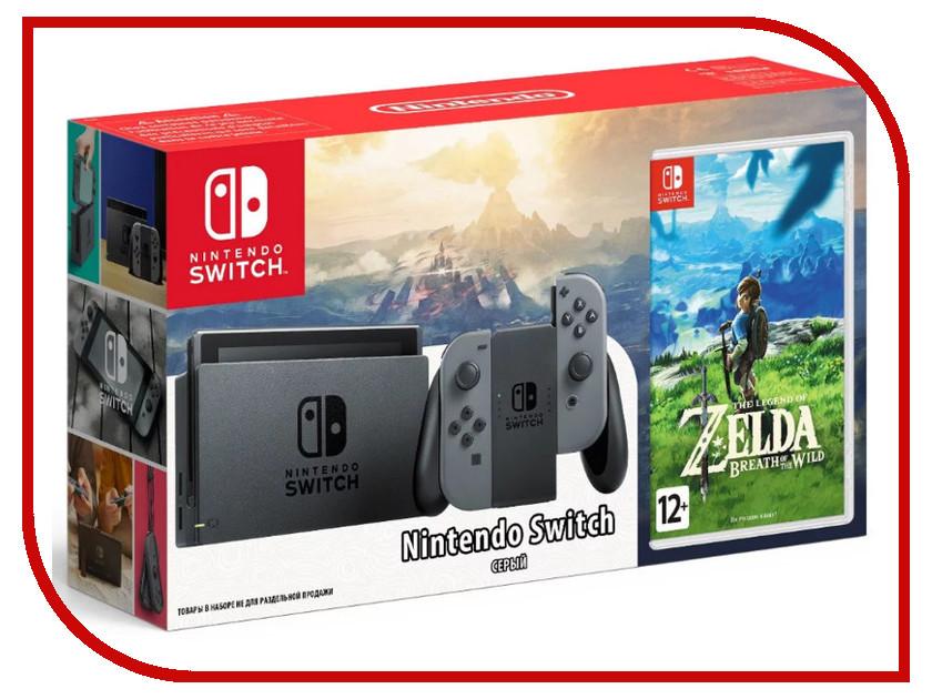 Купить Игровая приставка Nintendo Switch Grey + Legend of Zelda: Breath of the Wild